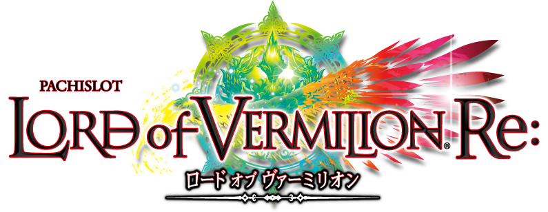 パチスロ Lord of Vermillion2